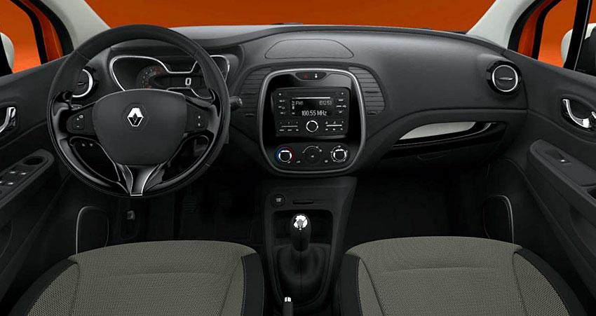 Les renault s ries sp ciales for Renault captur interieur cuir